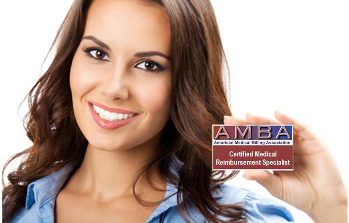 AMBA certified